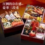 オイシックスのおせちを最大5千円引きで予約できるおせち感謝セール