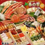 かに3種類と海鮮盛り4種類をセットにした海鮮三段重おせち