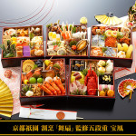 匠本舗のおせちを最大1万1千円引きで予約できる早期割引は10月末まで