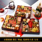 匠本舗が京都祇園「舞扇」監修の8.5寸特大三段重を5千円オフで再販