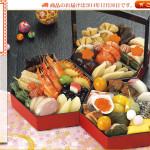 京菜味のむらのおせち料理「八坂」がトオカツフーズにて予約受付中