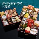 おせち料理の予約購入で特典として和歌山県産みかんをプレゼント